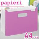 セキセイ ドキュメント A4W FB-2380 ピンク