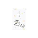 【年賀用品】 菅公工業 干支ポチ袋 円型 ポチ136 3枚入