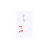 【年賀用品】 菅公工業 ポチ袋 円型 B ポチ150 3枚入