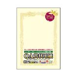 タカ印 OA対応賞状用紙 B5 横書用 10−1058