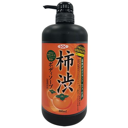 澁谷油脂 SOC 薬用柿渋ボディソープ 800ml