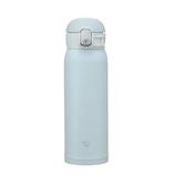 象印(ZOJIRUSHI) ステンレスマグ 480mL SM-WA48 アイスグレー│水筒・ポット 水筒