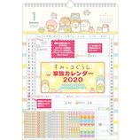 【2020年版・壁掛け】サンエックス 壁掛家族 すみっコぐらし CD33301