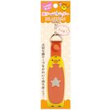 サンエックス 推し活シリーズ 銀テープホルダー AY49601 キイロイトリ│おもちゃ その他 おもちゃ