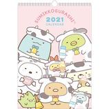 【2021年版・壁掛け】 サンエックス 壁かけカレンダー B4 CD34801 すみっコぐらし