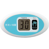 SATO ノータッチタイマー 手洗い当番 TM−27