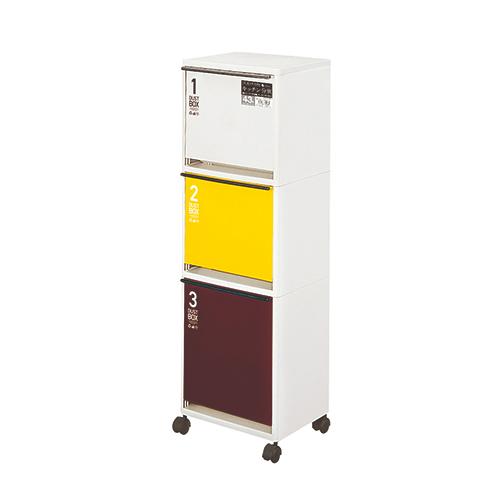 アスベル 分別ゴミ箱 資源ゴミ分別ワゴン 3段ワイド  ブラウンイエローホワイト