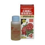 タケダ アクテリック乳剤 30ml