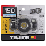 タジマ ペタLEDヘッドライト M155D−SP