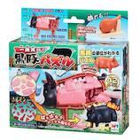 メガハウス(MegaHouse) 一頭買い!! 黒豚パズル│パズル 立体パズル