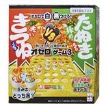 メガハウス 赤いきつねVS緑のたぬき オセロゲーム3│ゲーム ボードゲーム