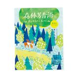 芳香浴 微発泡バスソルト 森林 30g