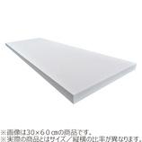 ウッディボード 17×1800×600mm 白 【店頭のみ商品】│合板・べニア板 棚板