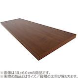 ウッディボード 17×1800×600mm ブラウン 【店頭のみ商品】│合板・べニア板 棚板