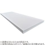 ウッディボード 17×1200×450mm 白 【店頭のみ商品】│合板・べニア板 棚板