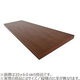 ウッディボード 17×1200×450mm ブラウン 【店頭のみ商品】│合板・べニア板 棚板