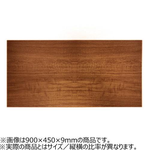 ウッディ カラーボード(MDF芯) 600×200×9mm ブラウン