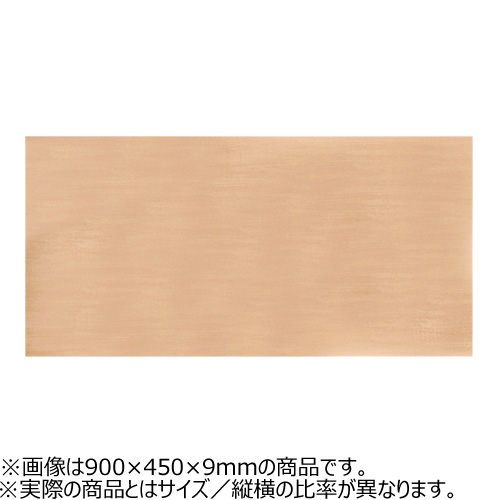 ウッディ カラーボード(MDF芯) 9×600×250mm メープル