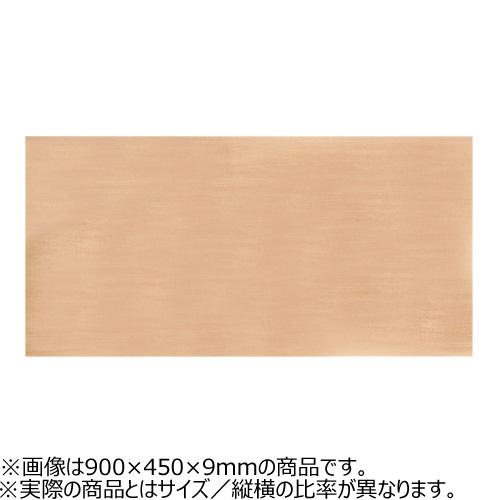 ウッディ カラーボード(MDF芯) 9×600×300mm メイプル