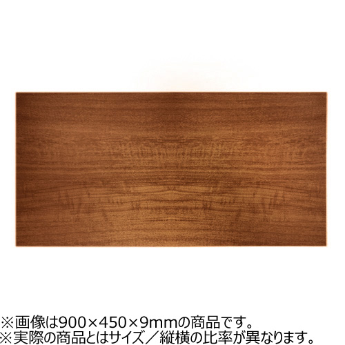 ウッディ カラーボード(MDF芯) 600×300×9mm ブラウン