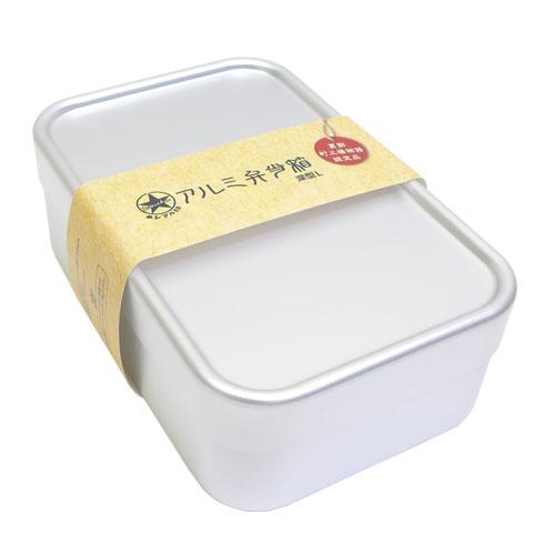 【ASKUL】中尾アルミ製作所 アルミ 出前箱 横型 5段 10ヶ入 0807000 (取寄品) 通販 - アスクル(法人向け)