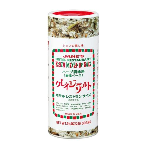 【お買い得】 クレイジーソルト レストランサイズ 269g │調味料 塩・スパイス
