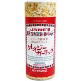 【お買い得】 ジェーン クレイジーガーリック 1885│調味料 塩・スパイス