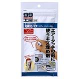 ソフト99 光硬化パテ 12g│自転車メンテナンス用品