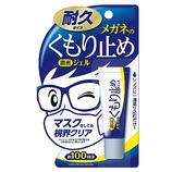 ソフト99 メガネのくもり止め 濃密ジェル 10g│ケミカル用品