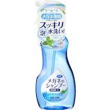 メガネのシャンプー 除菌EX アクアミント 200mL│ヘルスケア 衛生用品