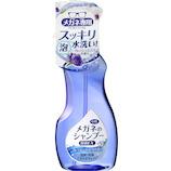 メガネのシャンプー 除菌EX フレッシュムスク 200mL│ヘルスケア 衛生用品