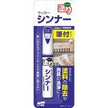 ソフト99 チョット塗り 12ml シンナー│油性塗料 油性マーカー