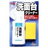 ソフト99 洗面台クリーナー 120ml│研磨・研削道具 コンパウンド・研磨剤