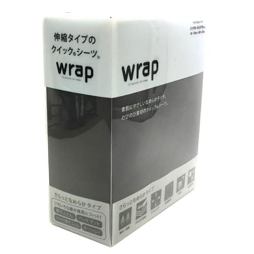 西川産業 Wrapボックスシーツ S〜SD用 ブラウン