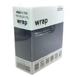 西川産業 Wrapボックスシーツ S〜SD用 ネイビー