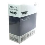 西川産業 Wrapボックスシーツ D〜Q用 ネイビー│寝具・布団 ベッドカバー・シーツ