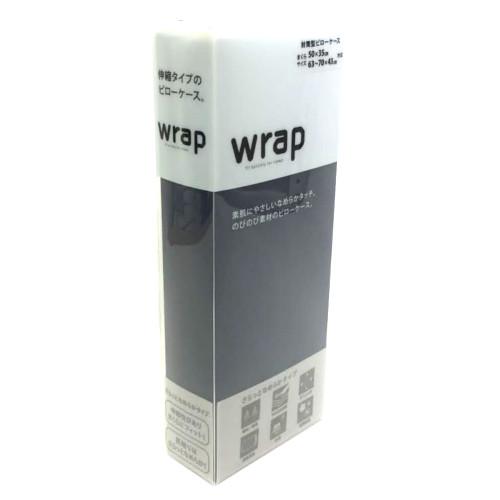 西川産業 Wrapピローケース ネイビー