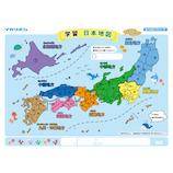 西敬 かきけし下敷(学習・日本地図) A4サイズ MO−6N│下敷き