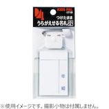 イカリボシ キッズ・ターナブル 小 KT-SB 1枚パック│名札・カードホルダー