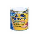 ニッペ 水性木部用下塗りシーラー 0.2L