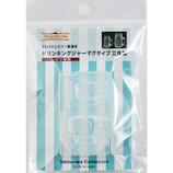 亀島商店 テーブルウェアーコレクション ドリンキングジャーマグ立体型 168 レジン専用