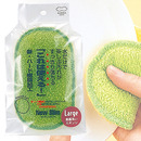 マーナ ニュースリム食器洗いスポンジ R-005
