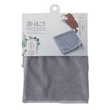 マーナ 汚れからめ取りクロス W646 グレー│清掃用具 バケツ・雑巾