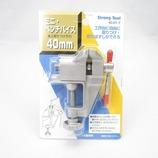ストロング ミニベンチバイス 01‐7│打ち付け・締め付け道具 クランプ・バイス