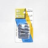 ストロング ミニクランプ04-02 (4個入り)│打ち付け・締め付け道具 クランプ・バイス