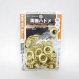ファミリーツール 両面ハトメ玉 10ミリ 真鍮30組