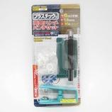 プラスチック両面ハトメパンチセット 6mm│打ち付け・締め付け道具 タッカー・リベッター