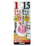 ベロス ポリカプチハンガー DMH−1501PK ピンク
