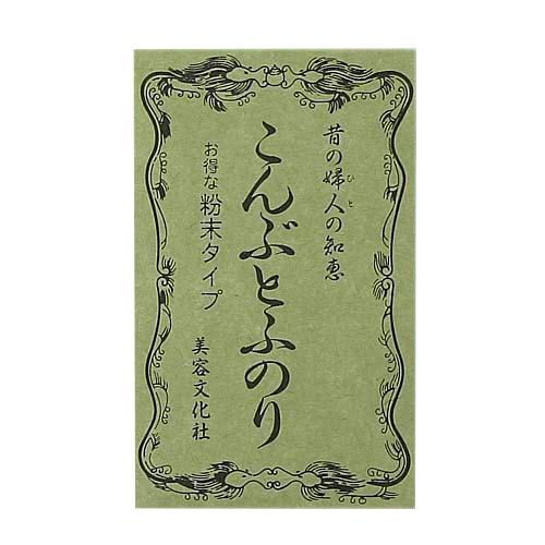 美容文化社 こんぶとふのり 5g×5
