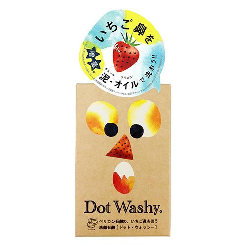 ドットウォッシー洗顔石鹸